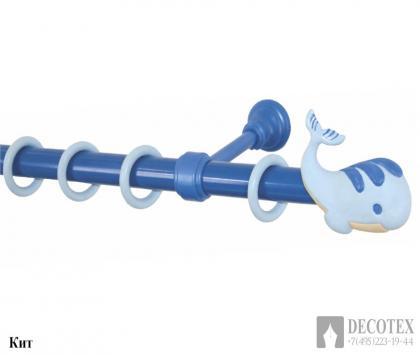 Карниз круглый детский. Цвет синий-голубой, наконечник кит