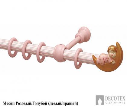 Карниз круглый детский. Цвет розовый, наконечник месяц (может быть голубым) Исполнение левое/правое